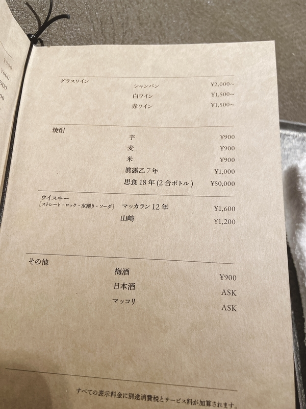f:id:yuka_1:20210128151635j:plain