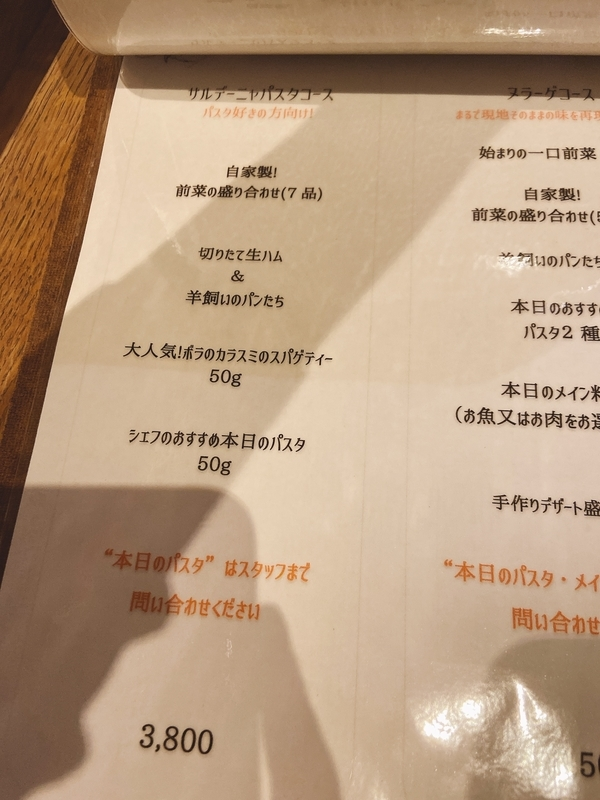 f:id:yuka_1:20210303171854j:plain