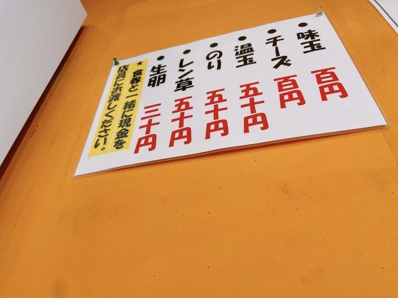 f:id:yuka_1:20210401191004j:plain