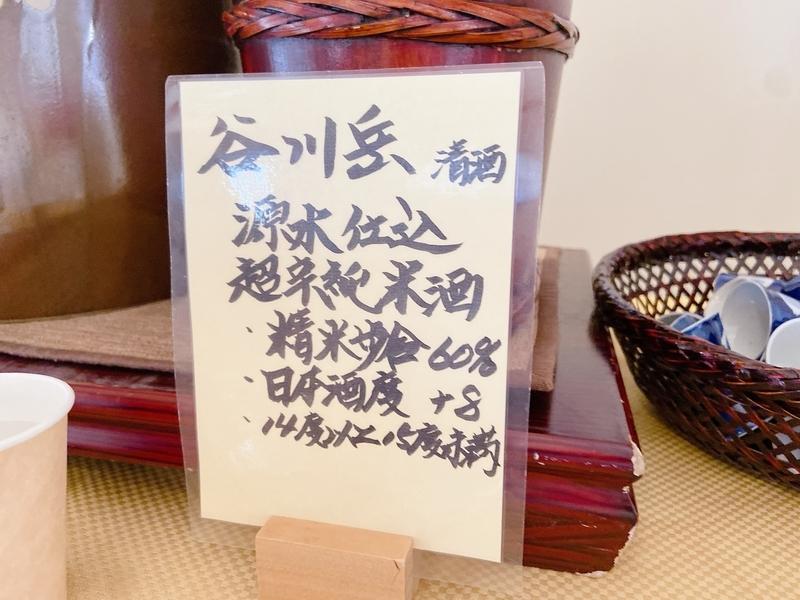 f:id:yuka_1:20210517121244j:plain