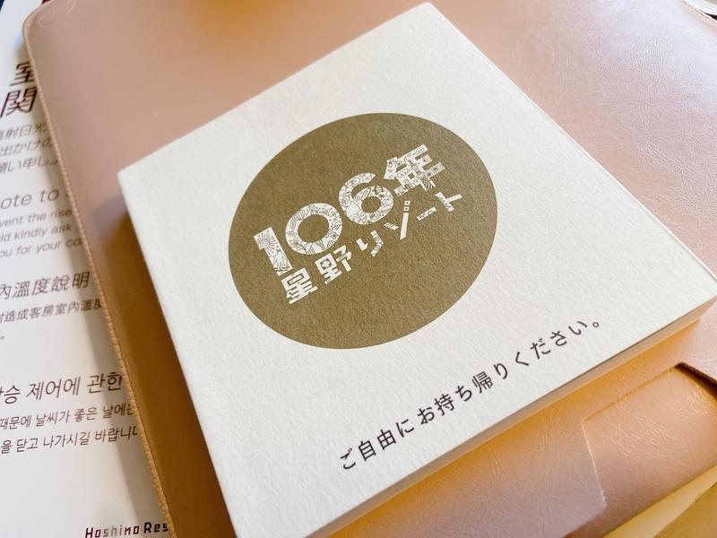 f:id:yuka_1:20210605182352j:plain