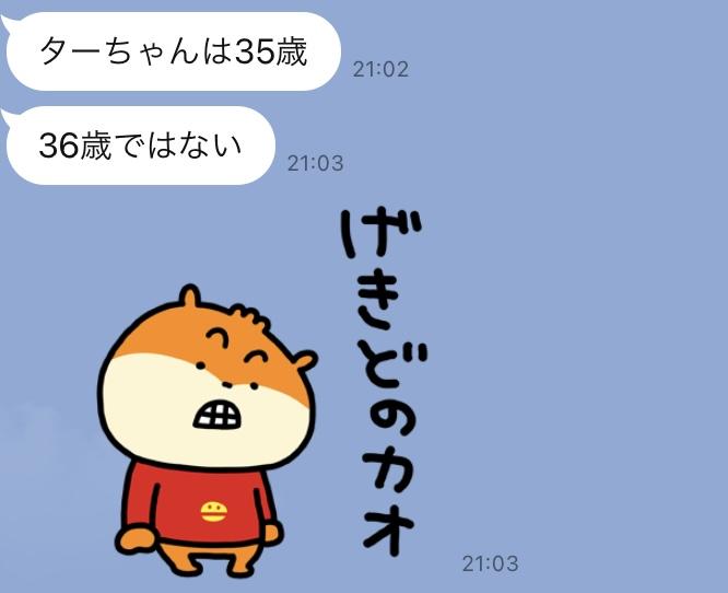 f:id:yuka_1:20210608200435j:plain