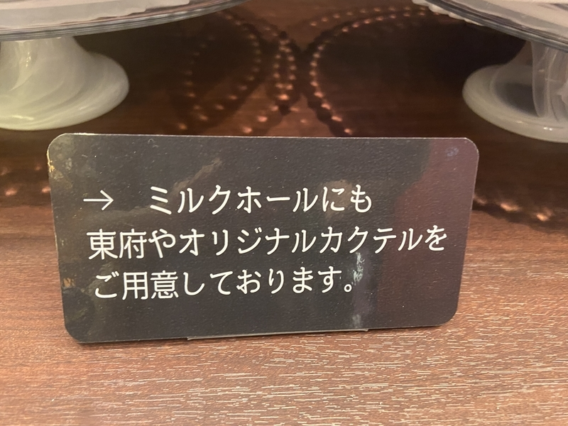 f:id:yuka_1:20210624234731j:plain