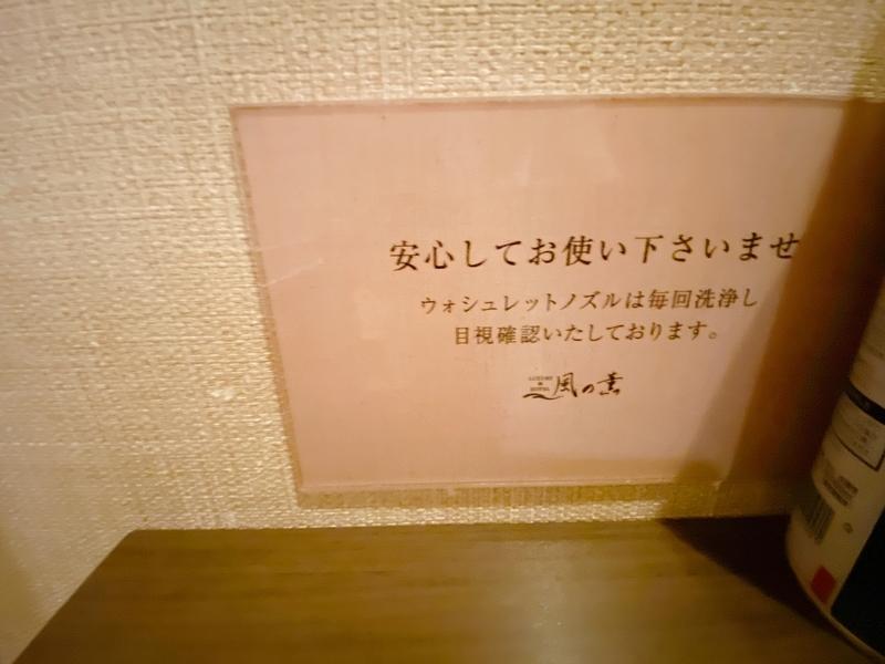 f:id:yuka_1:20210719153511j:plain