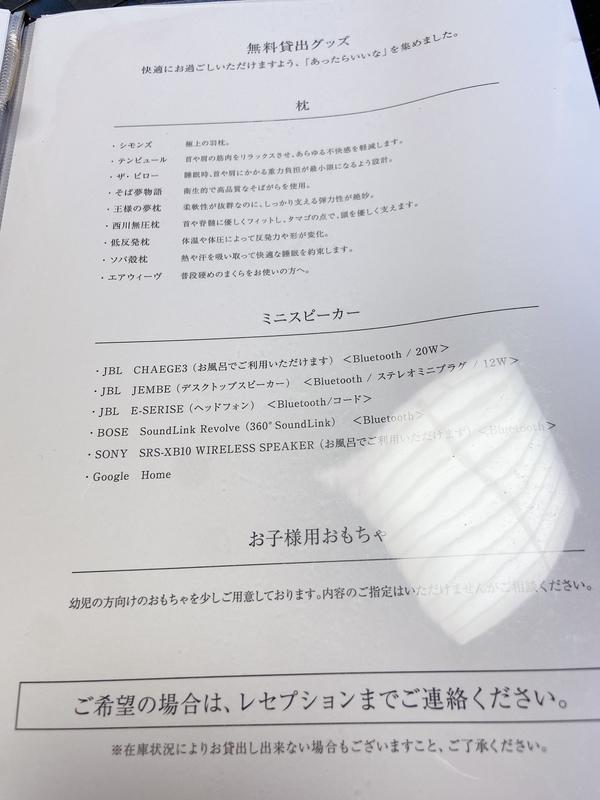 f:id:yuka_1:20210719153818j:plain