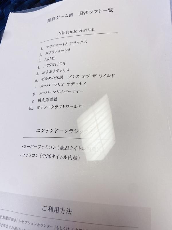 f:id:yuka_1:20210719153829j:plain