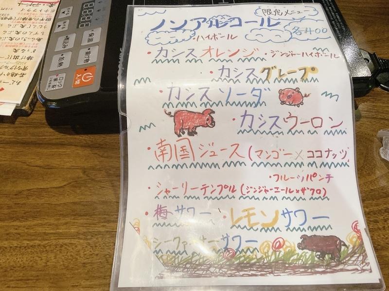 f:id:yuka_1:20210805075343j:plain