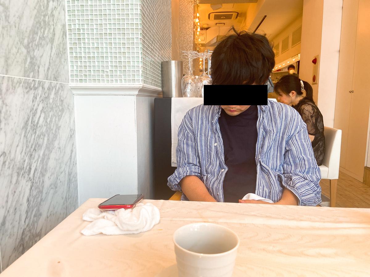 f:id:yuka_1:20210820140701j:plain