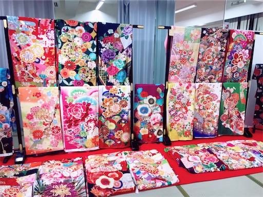 f:id:yuka_biyoushi:20200525201649j:image