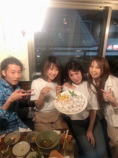 f:id:yuka_biyoushi:20200526164232j:image