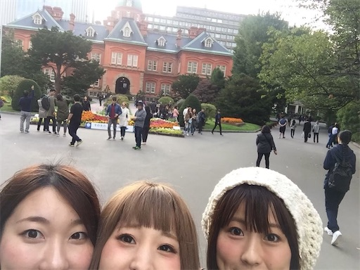 f:id:yuka_biyoushi:20200526164753j:image