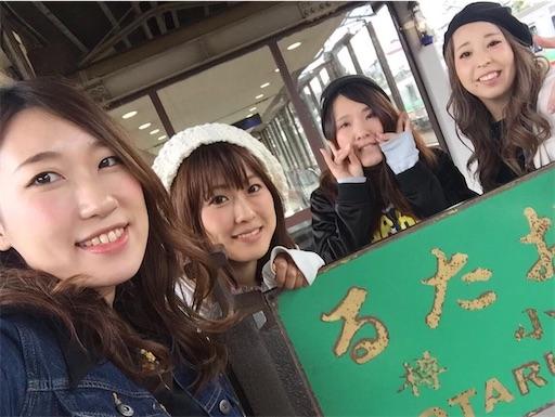 f:id:yuka_biyoushi:20200526164847j:image
