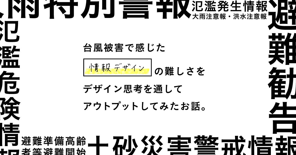 f:id:yuka_h:20191016125839j:plain