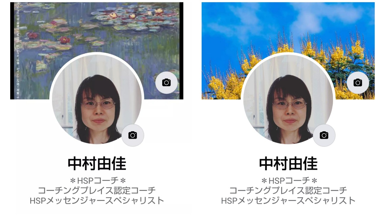 f:id:yuka_lagom:20210208133930j:image