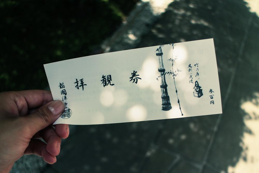 f:id:yuka_mochizuki:20210511205904j:plain