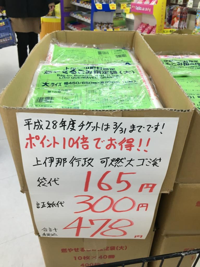 f:id:yuka_murao:20170503154653j:plain