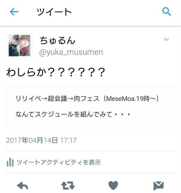 f:id:yuka_musumen:20170503131858j:image