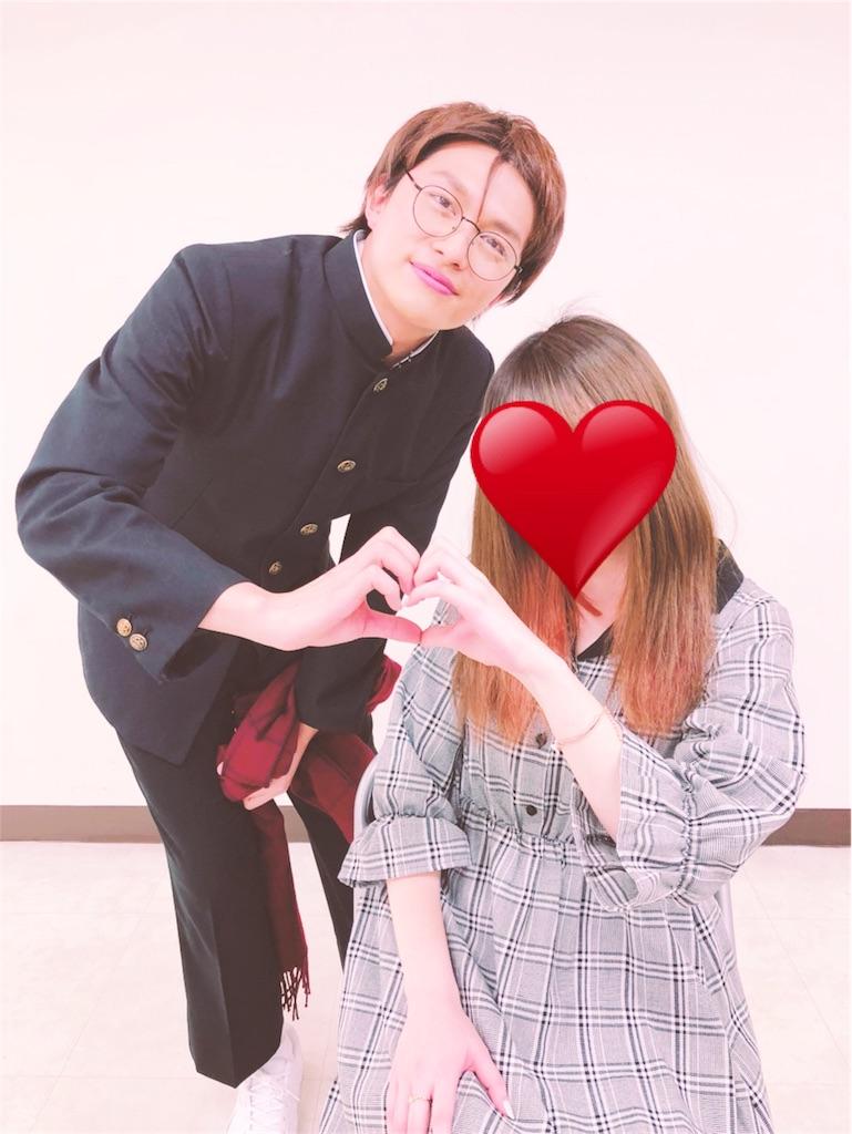 f:id:yuka_musumen:20180128182609j:image