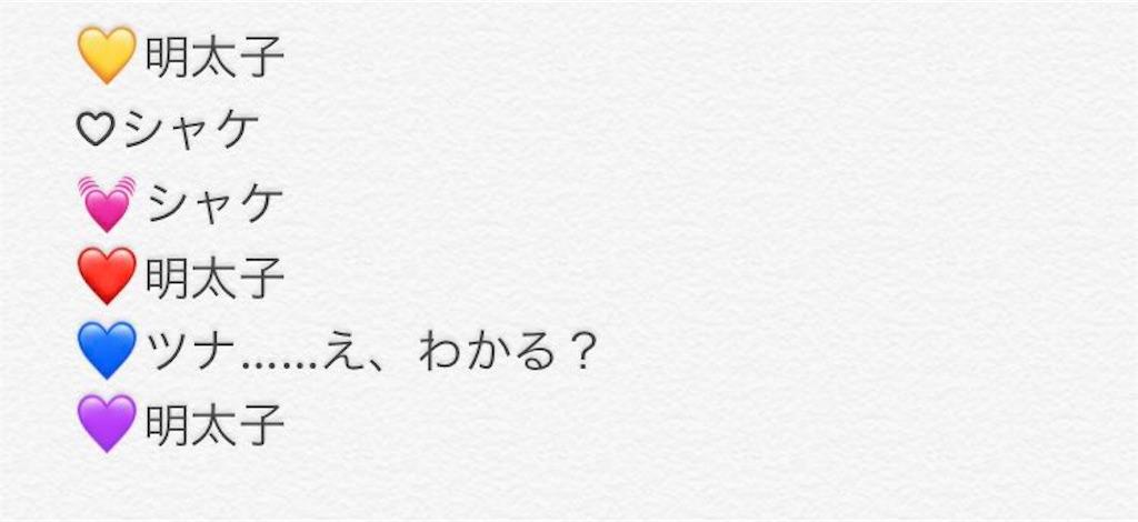 f:id:yuka_musumen:20190916190441j:image