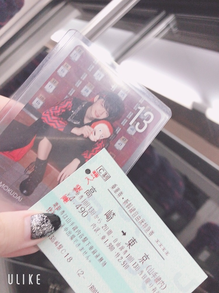 f:id:yuka_musumen:20191013193312j:image