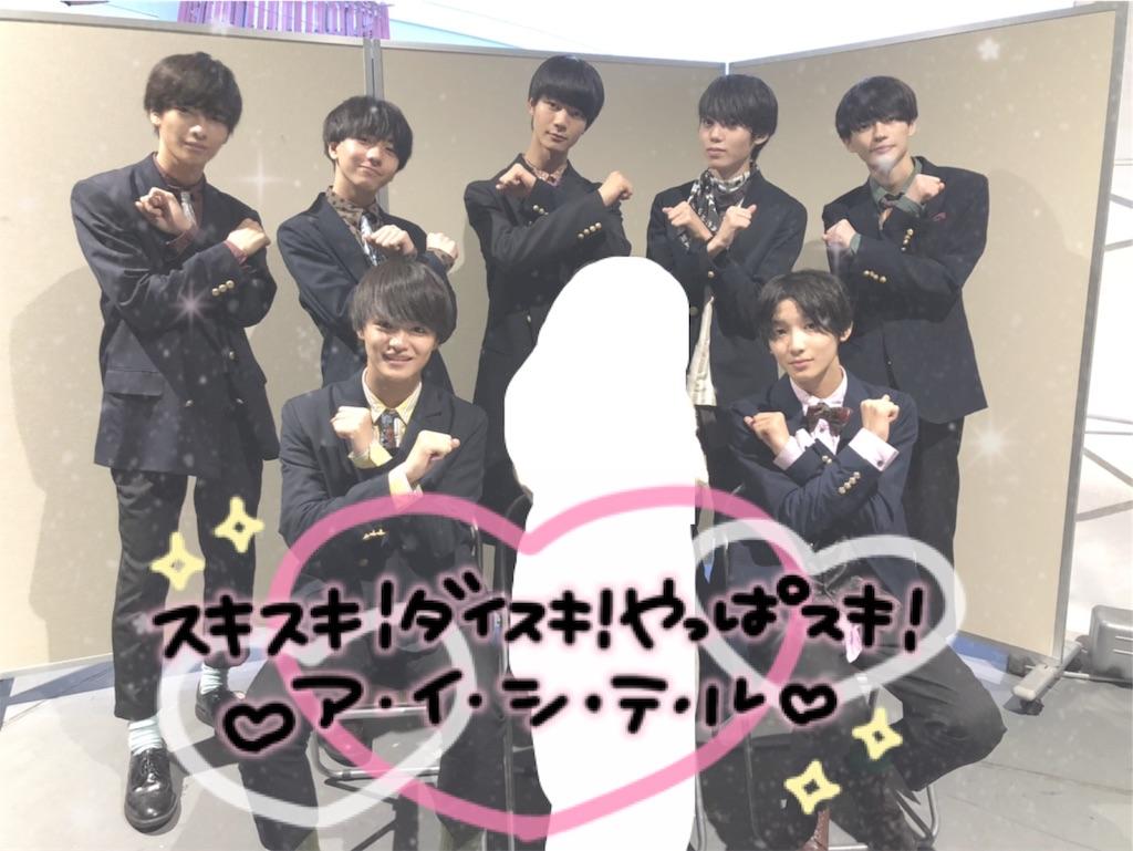 f:id:yuka_musumen:20191015183400j:image