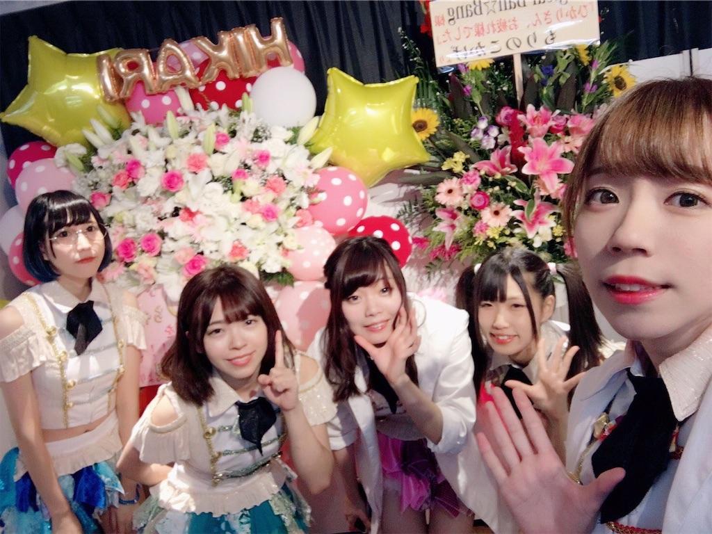 f:id:yuka_musumen:20200217181430j:image