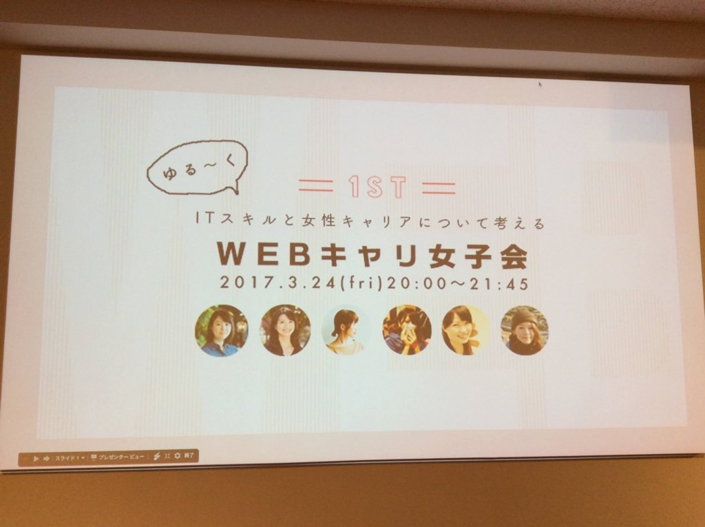 f:id:yuka_rin:20170324235354j:plain