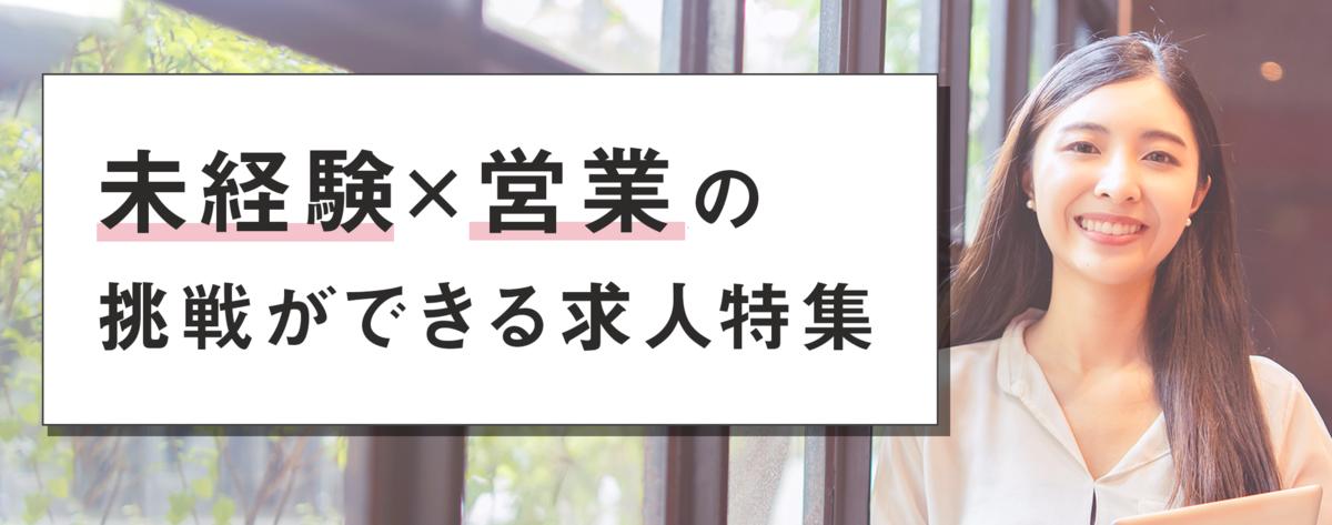 f:id:yuka_sunada:20190919220951p:image:w700