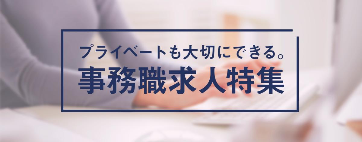 f:id:yuka_sunada:20190920003802p:image:w700