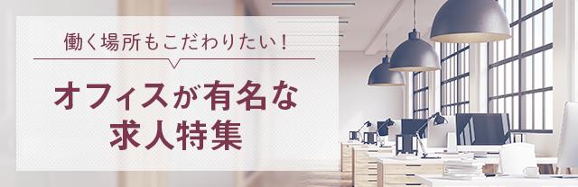 f:id:yuka_sunada:20190920103412p:image:w700