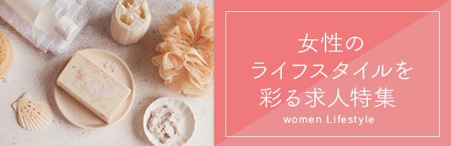 f:id:yuka_sunada:20190920103626p:image:w700