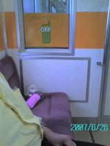 b7f21503.jpg