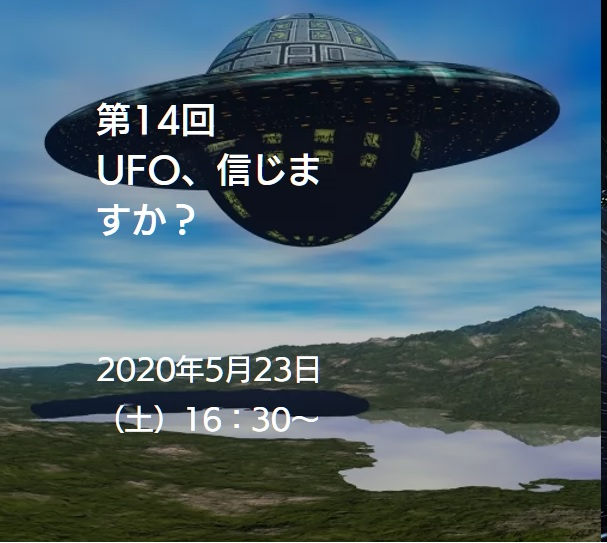 f:id:yuka_tkym:20200522104124j:plain