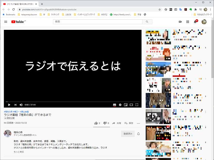 f:id:yuka_tkym:20201119164812p:plain