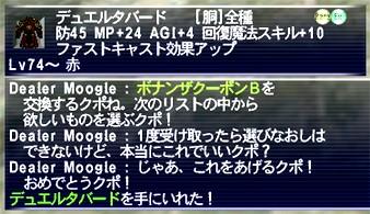 f:id:yuka_wasa:20100216174440j:image