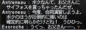 f:id:yuka_wasa:20100324180736j:image