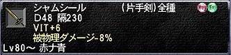 f:id:yuka_wasa:20100903123353j:image
