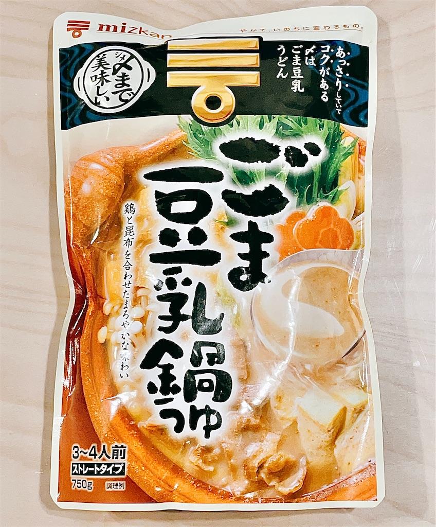 f:id:yukachi28:20210207101330j:image