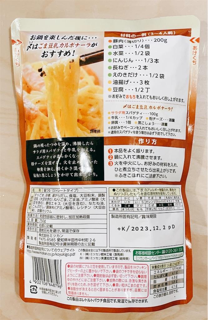 f:id:yukachi28:20210207102132j:image