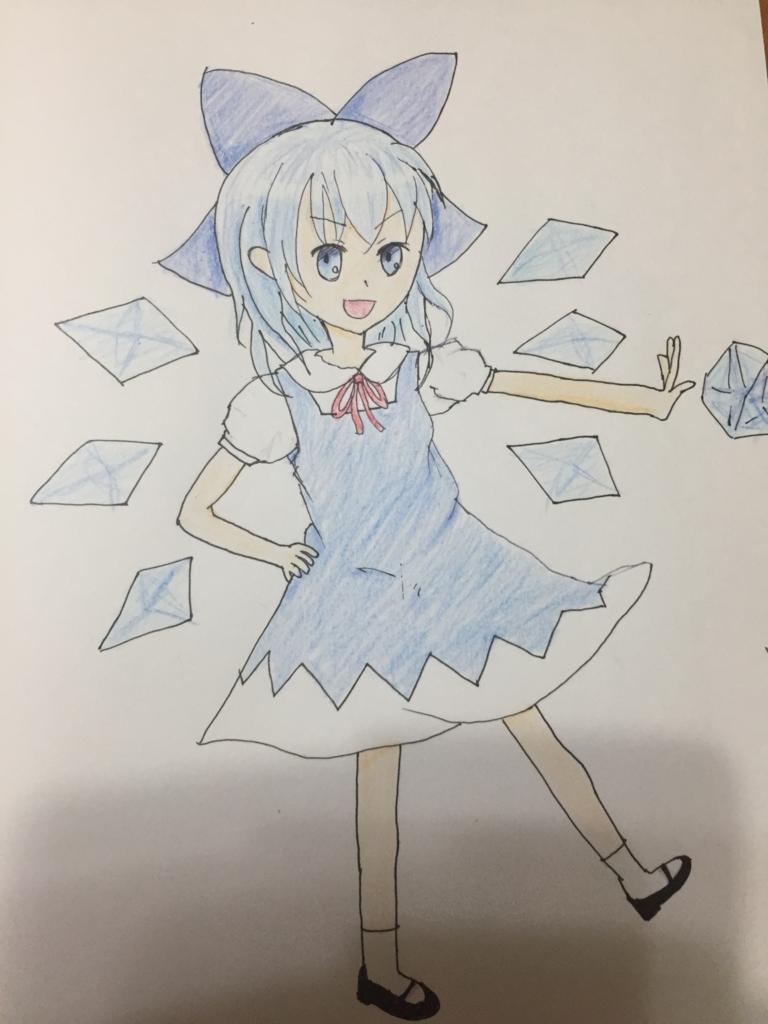 f:id:yukachi9:20170525173228j:plain