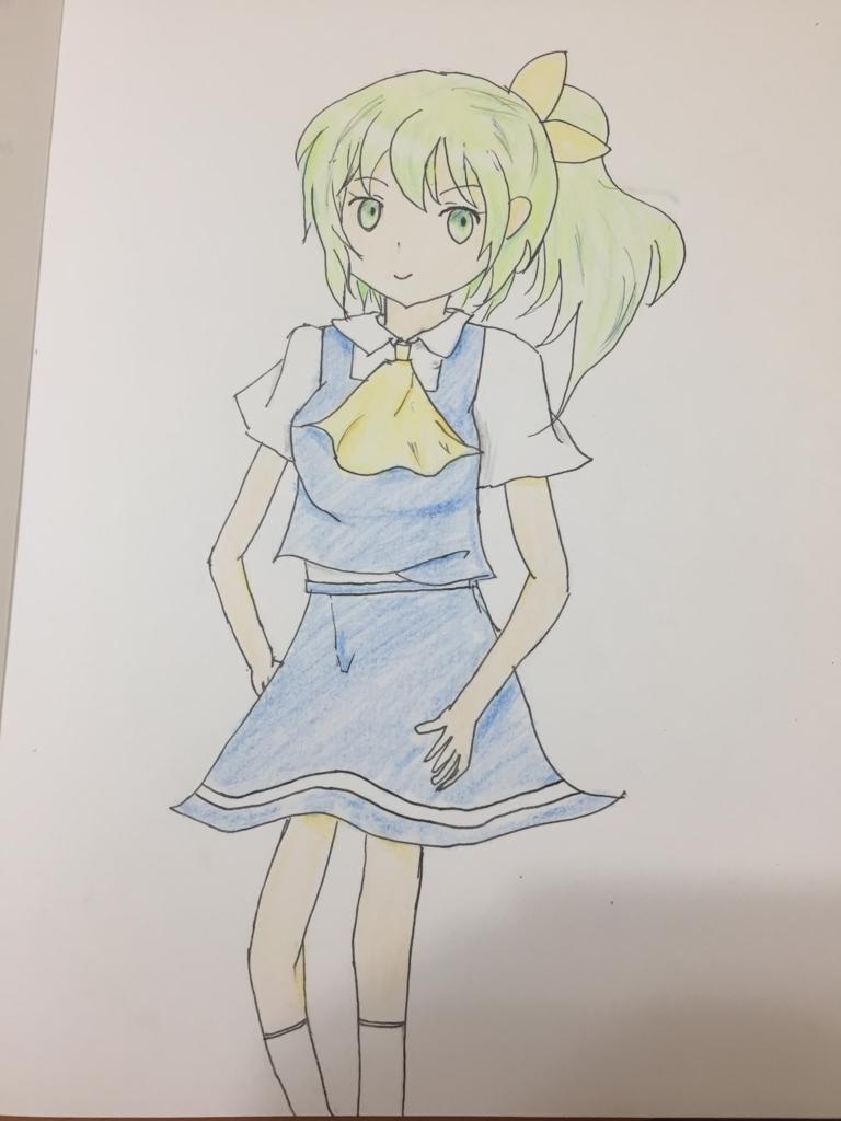 f:id:yukachi9:20170525173311j:plain