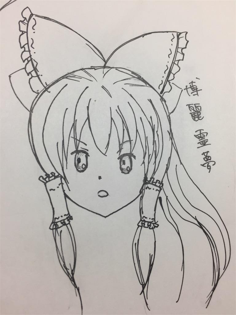 f:id:yukachi9:20170527185936j:image