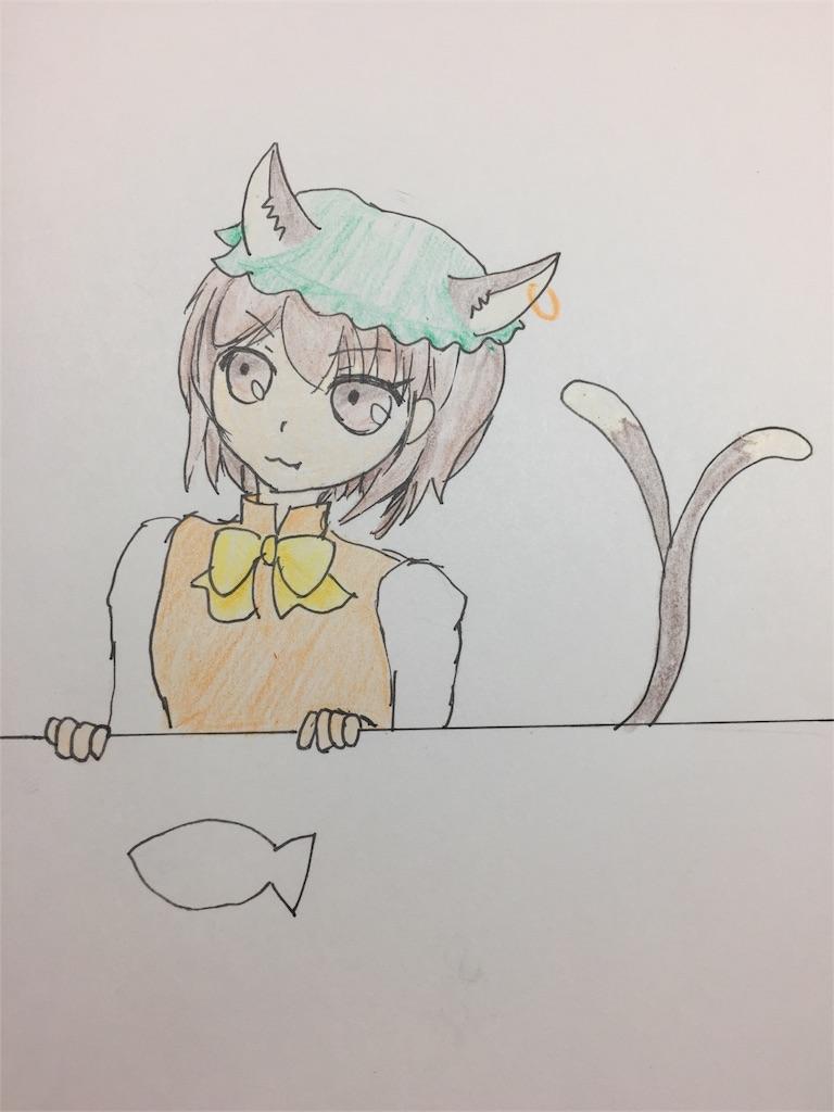 f:id:yukachi9:20170528013737j:image