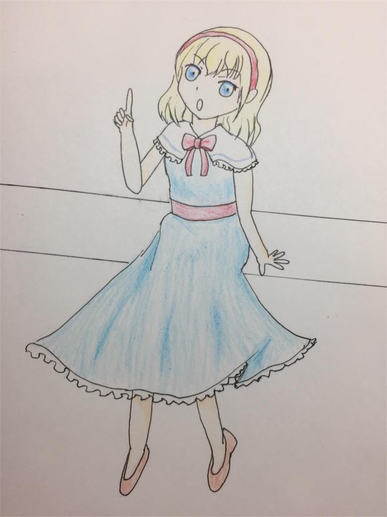 f:id:yukachi9:20170528013759j:image
