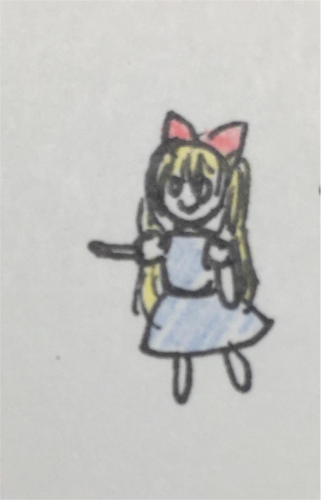 f:id:yukachi9:20170528014049j:image
