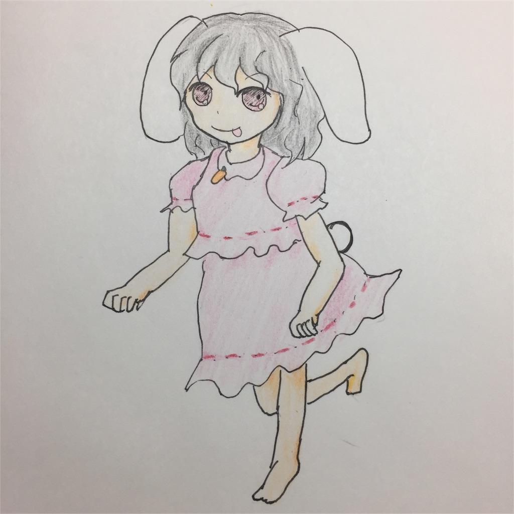 f:id:yukachi9:20170528160937j:image