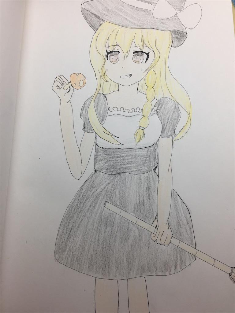 f:id:yukachi9:20170605231826j:image