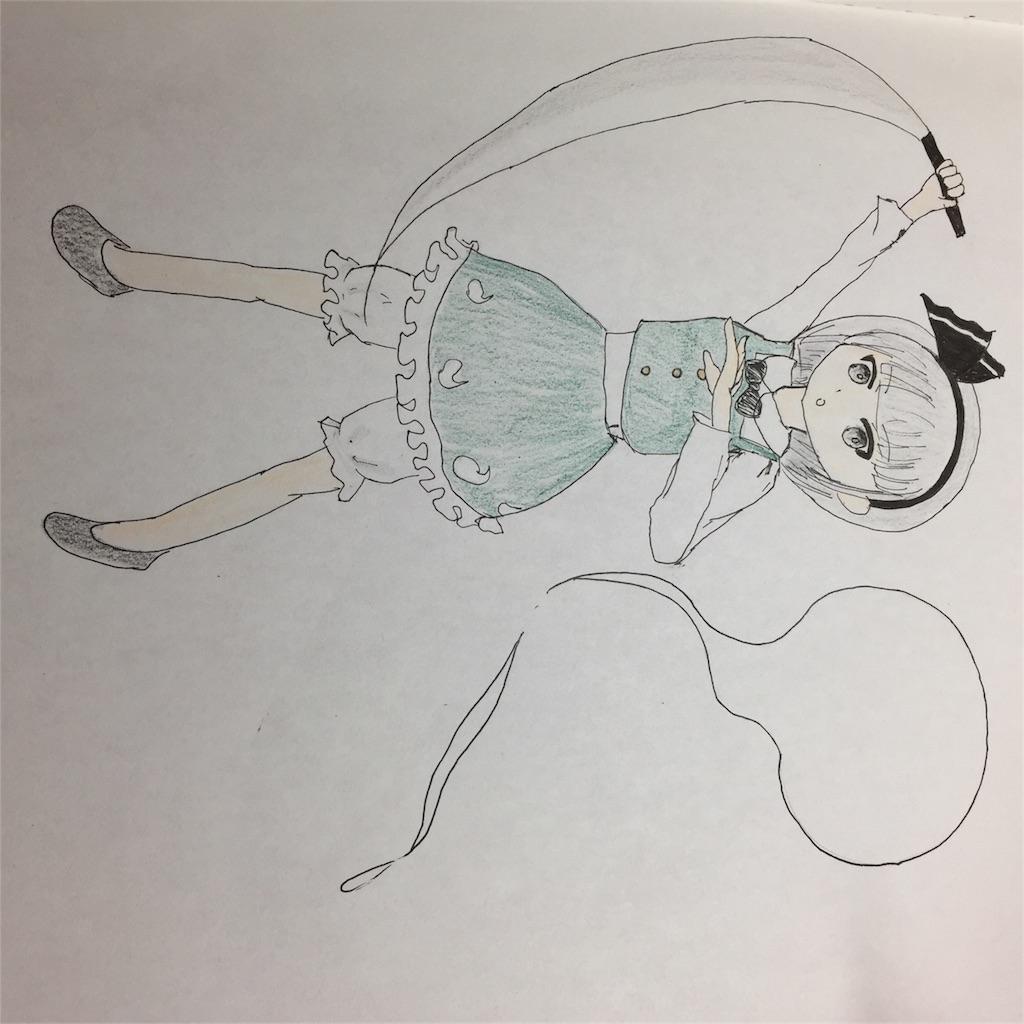 f:id:yukachi9:20170608011008j:image