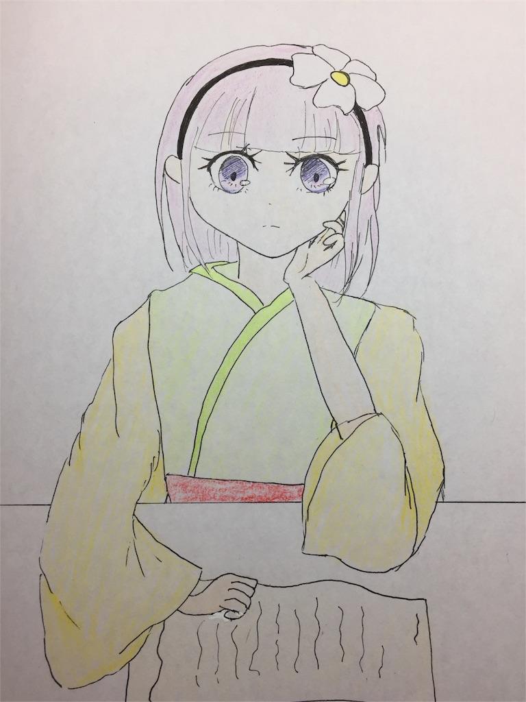 f:id:yukachi9:20170610013457j:image