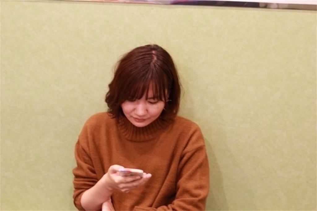 f:id:yukachin_kiyasecode:20190531160342j:image